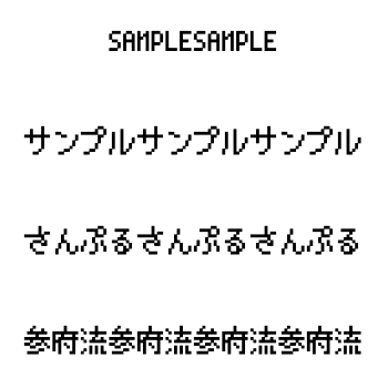 PixelMplus
