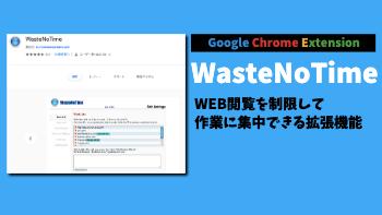 Chrome拡張機能の紹介やサイト紹介などにも使えます