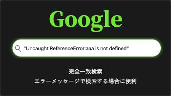検索オプション紹介用テンプレ